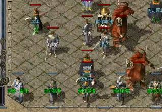传奇发布网玩家应该认真选择魔龙城地图