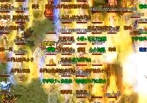 公益传奇幻境地图曾经爆出过屠龙吗