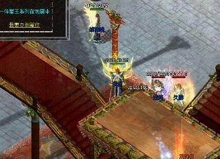 在魔龙雪域里死亡的玩家可以怎么复活?